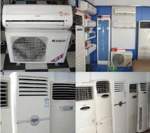 废旧电器回收公司