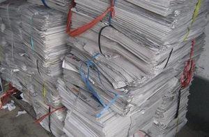 废纸回收价格