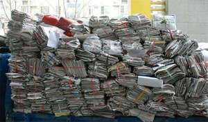 青海废纸回收