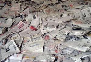 废纸回收电话