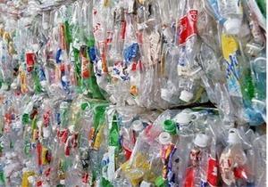 废旧塑料回收价格