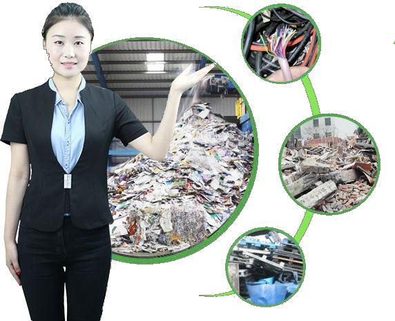 青海废旧回收